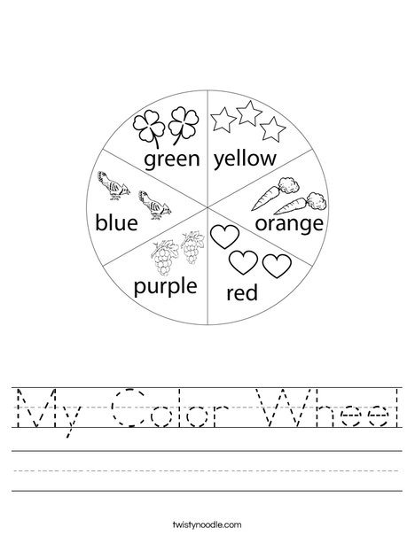 The Color Wheel Worksheet