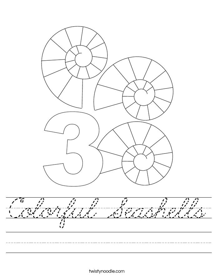 Colorful Seashells Worksheet