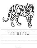 harimau Worksheet