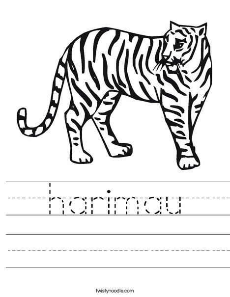 Tiger Worksheet