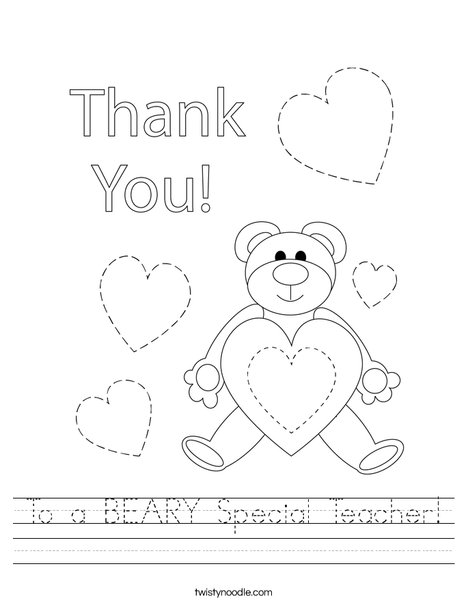 To a BEARY Special Teacher! Worksheet