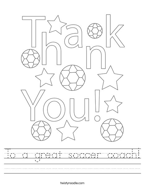 To a great soccer coach! Worksheet