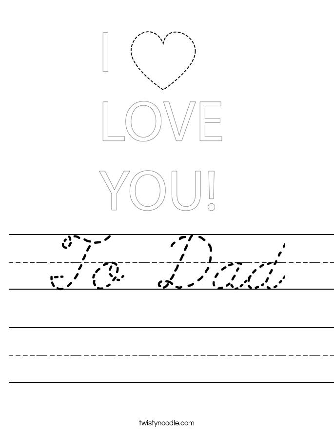 To Dad Worksheet