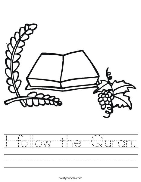 Torah Worksheet
