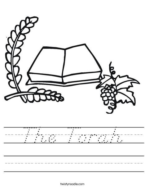 Torah Worksheet