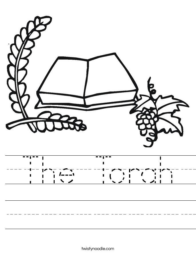The Torah Worksheet