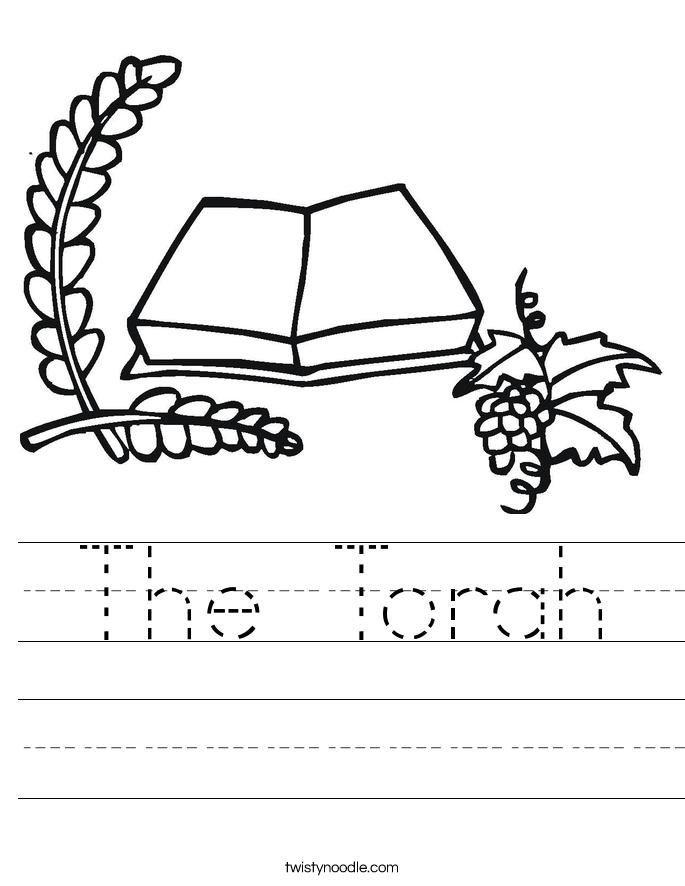 The Torah Worksheet
