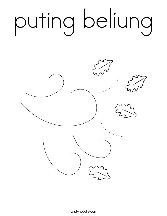 puting beliung Coloring Page