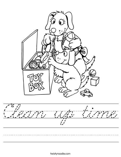 Toy Box Worksheet