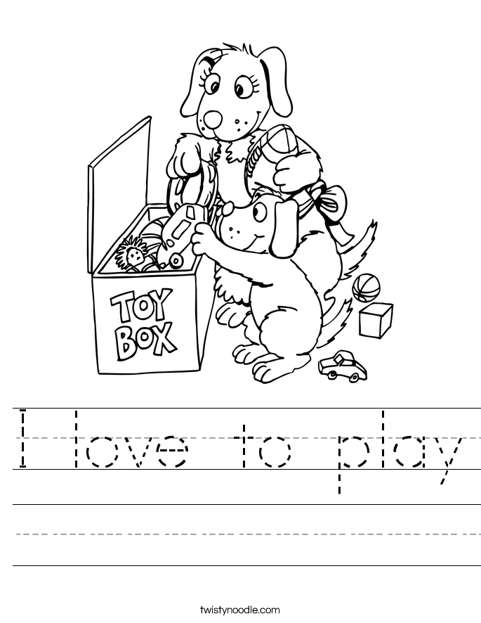 I love to play Worksheet
