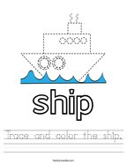 Trace and color the ship Handwriting Sheet