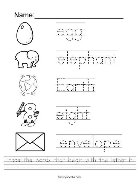 Letter E Worksheets & Free Printables | Education.com