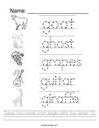 Trace the words that begin with the letter G Handwriting Sheet