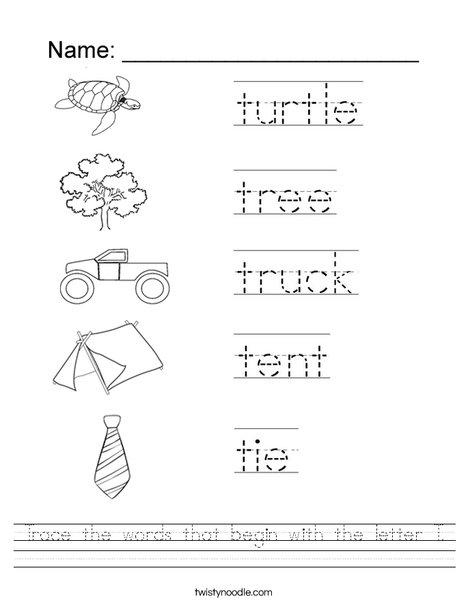 Lowercase Letter T Styles Worksheet | MyTeachingStation.com