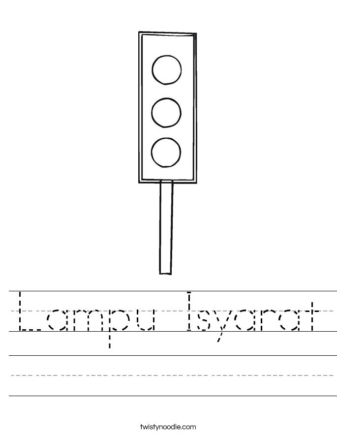 Lampu Isyarat Worksheet