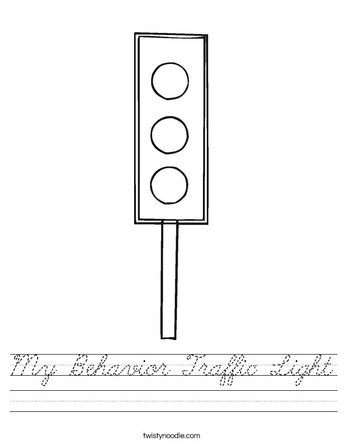 My Behavior Traffic Light Worksheet