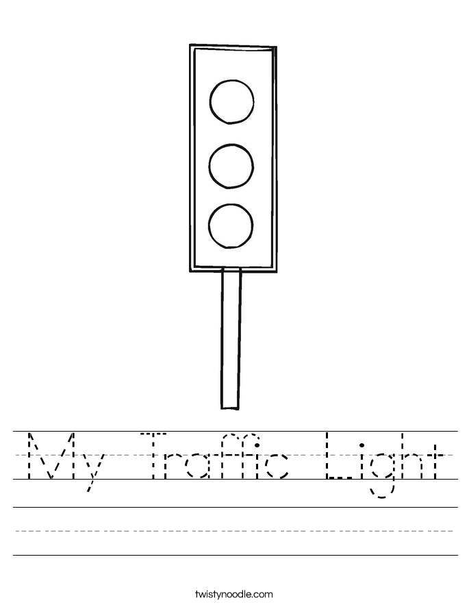 My Traffic Light Worksheet