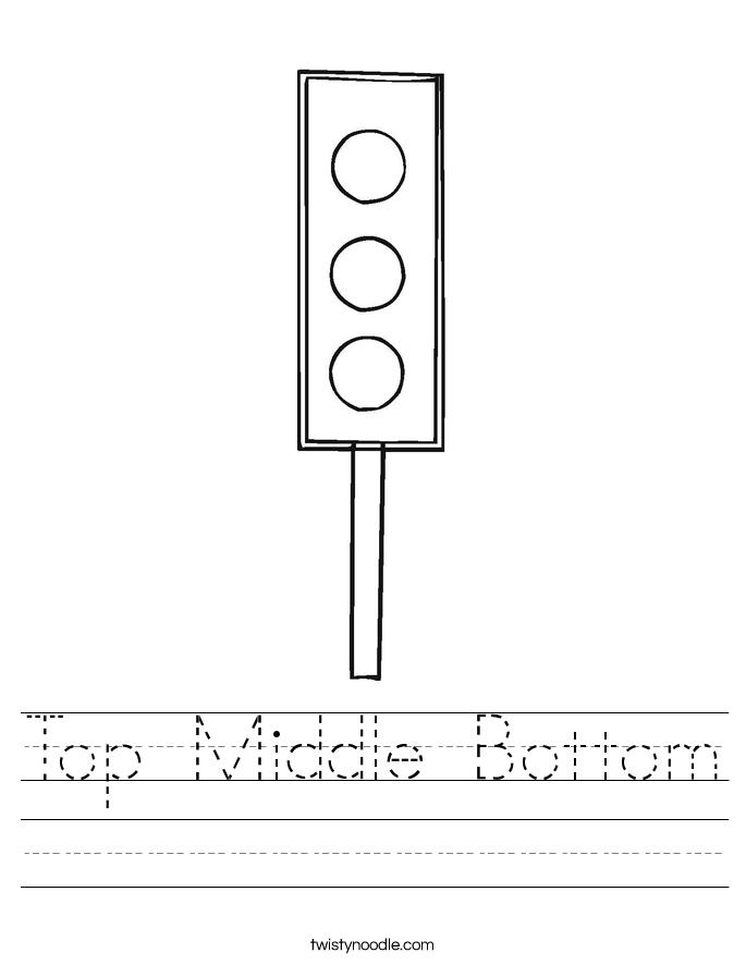 Top Middle Bottom Worksheet