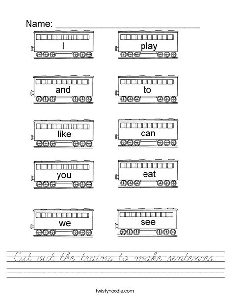 Train Sight Words Worksheet