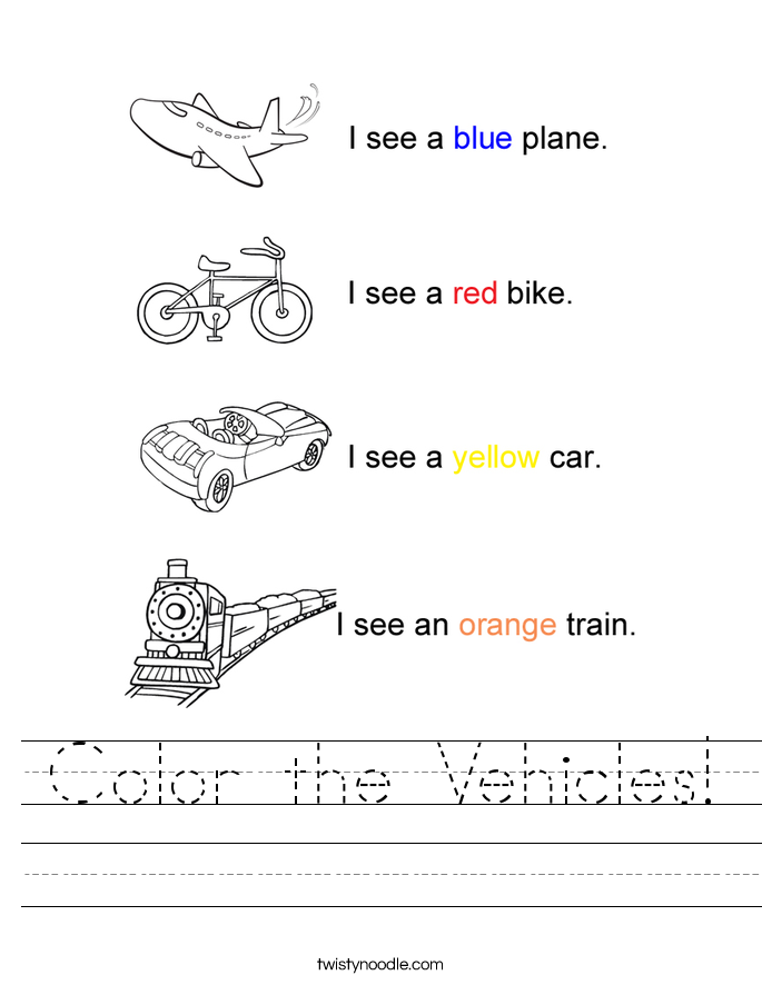 Color the Vehicles! Worksheet