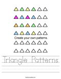 Triangle Patterns Worksheet