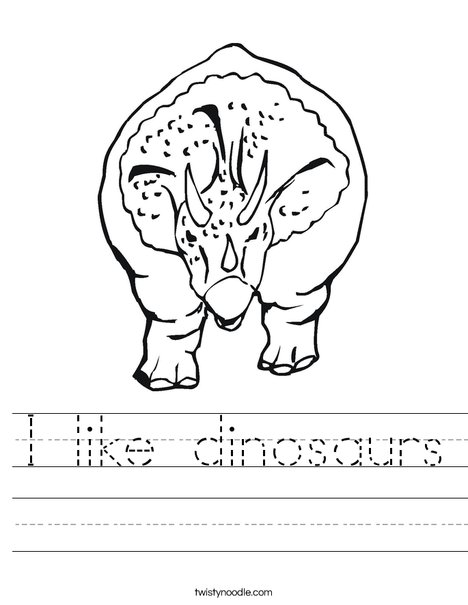 Triceratops Worksheet