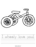 I wheely love you! Worksheet