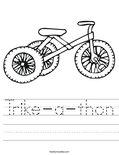 Trike-a-thon Worksheet