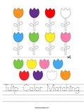 Tulip Color Matching Worksheet