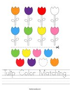 Tulip Color Matching Handwriting Sheet