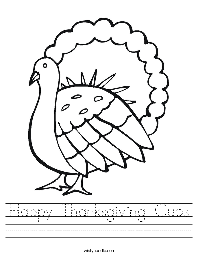 Happy Thanksgiving Cubs Worksheet