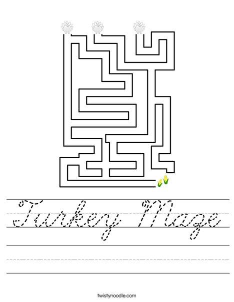 Turkey Maze Worksheet