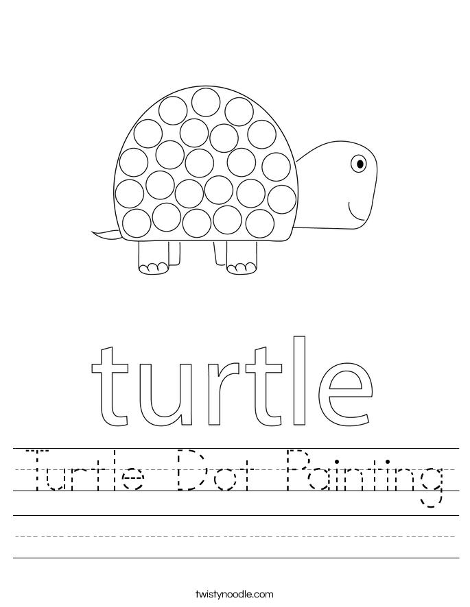 Turtle Dot Painting Worksheet