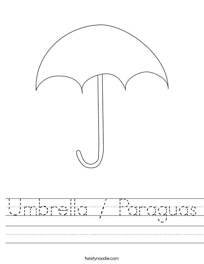 Umbrella / Paraguas Worksheet