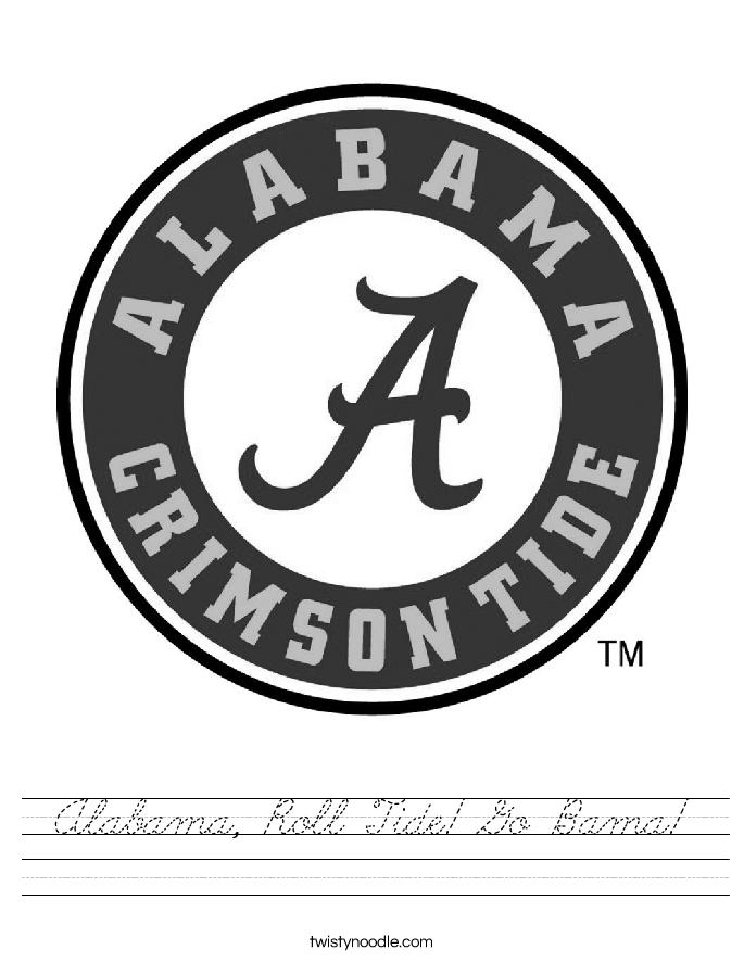 Alabama, Roll Tide! Go Bama! Worksheet