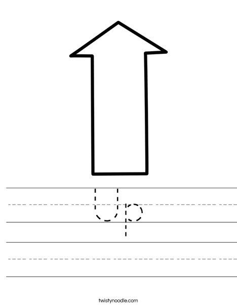 Up Arrow Worksheet