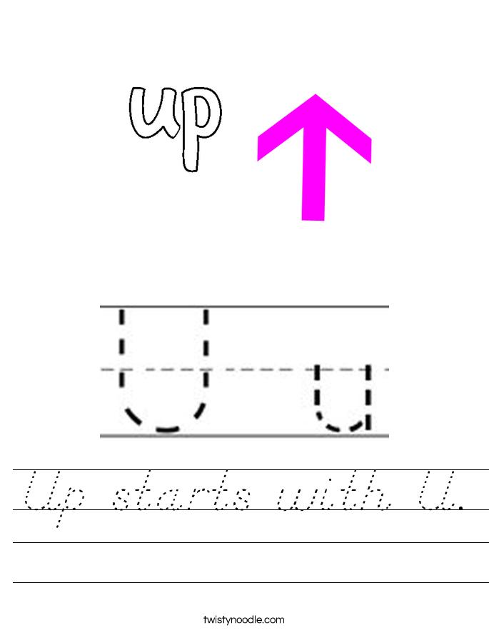 Up starts with U. Worksheet