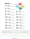 Valentine's Day Division Worksheet