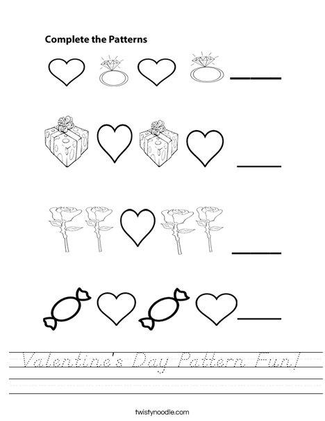 Valentine's Day Patterns Worksheet