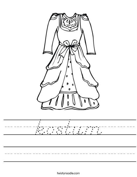 Vintage Dress Worksheet