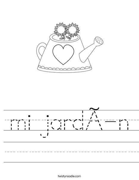 Watering Can Worksheet