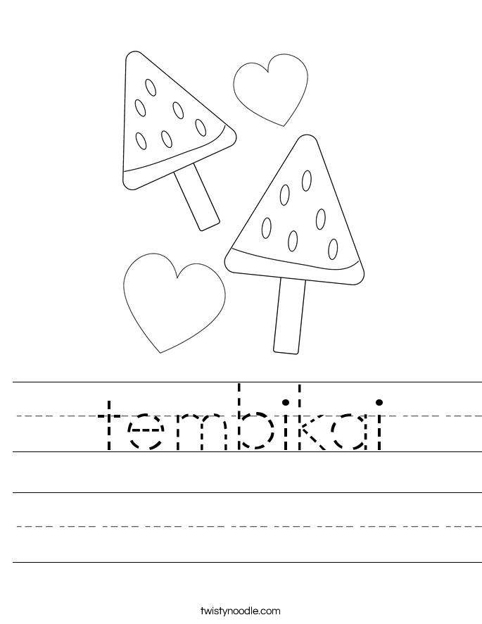 tembikai Worksheet