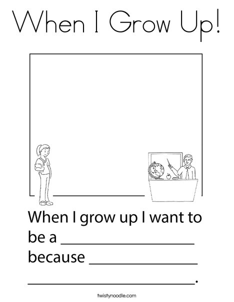 When I Grow Up! Coloring Page