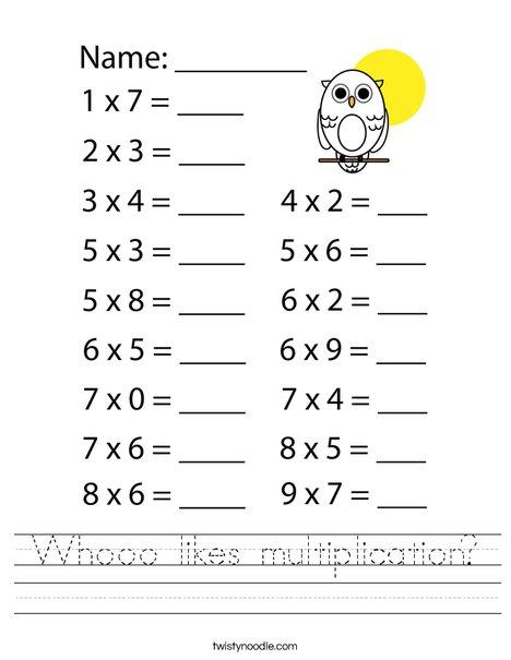 Whooo Likes Multiplication? Worksheet