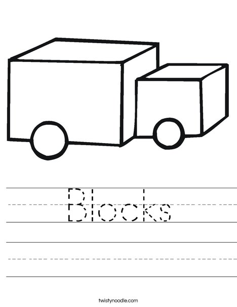 Wooden Blocks Worksheet