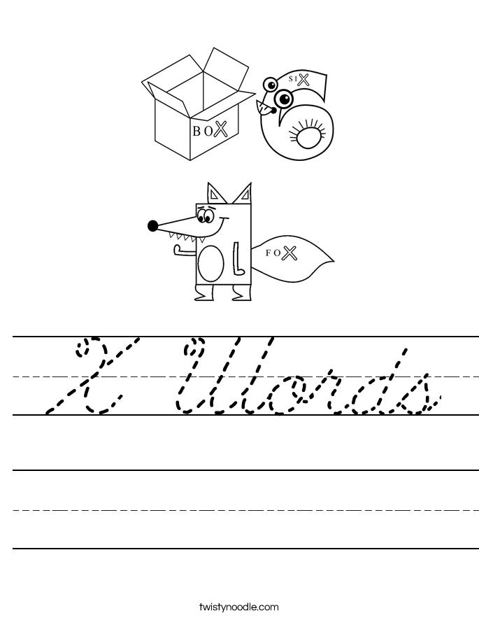 X Words Worksheet