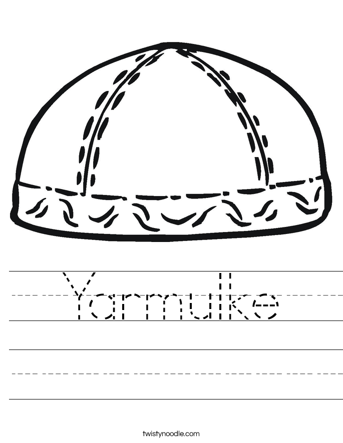 Yarmulke Worksheet