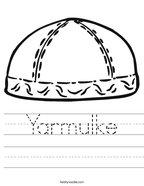 Yarmulke Handwriting Sheet