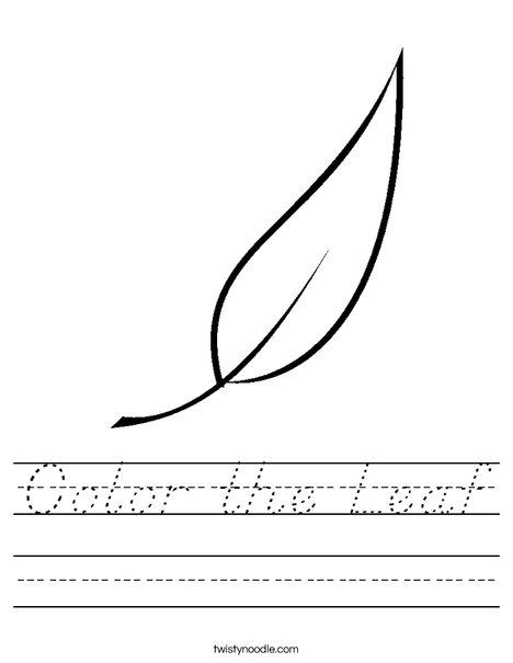 Yellow Leaf Worksheet