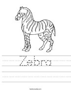 Zebra Handwriting Sheet